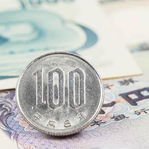 Närbild på ett yenmynt
